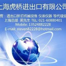 上海企业二手冶炼设备进口报关代理  进口报关
