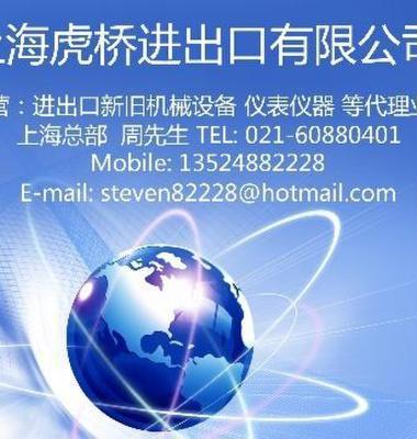 设备进口报关图片/设备进口报关样板图 (1)