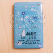 海口水晶滴胶卡制作吉林水晶滴胶报价