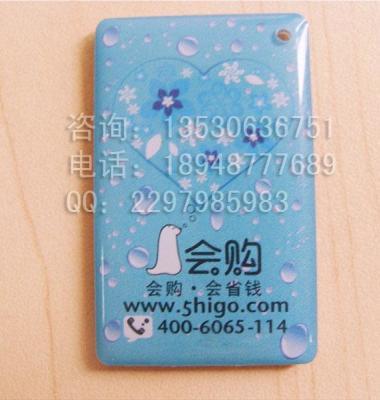水晶滴胶卡图片/水晶滴胶卡样板图 (3)