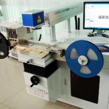 激光打标机东莞-江门激光镭雕机价格厂家|珠海紫外激光打标机报价批发