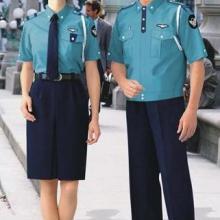 夏季保安衬衫厂家 长短袖保安衬衣定制 保安服饰批发
