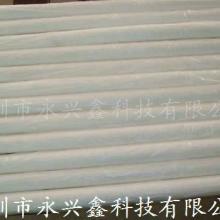 供应玻璃钢板铝板水份清洁品/吸水海棉