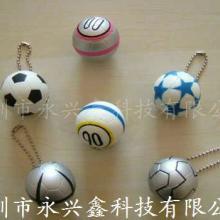 供应饰品玩具小挂件泡沫球