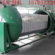 供应涤纶线纱线定型机
