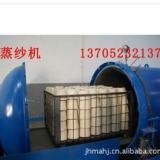 供应棉纱定型用的设备供应,棉纱定型用的设备