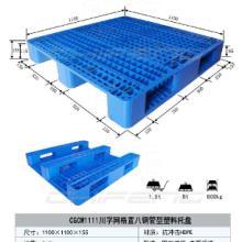 供应各种规格塑料托盘等其他塑料制品批发