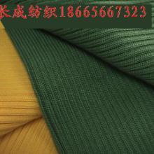 广州针织面料