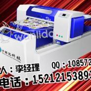 方向盘套印刷机图片