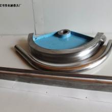供应电动金属弯曲模汽车模具批发商