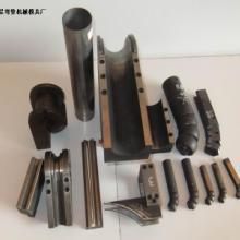 供应广西梧州液压金属弯曲模设计