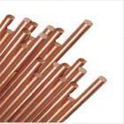 供应铜合金T237磷铜焊条批发