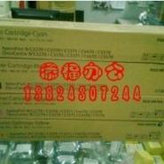 施乐2270/5575碳粉盒硒鼓定影器图片