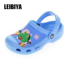 供应动漫彩虹小神龟花园鞋洞洞鞋EVA