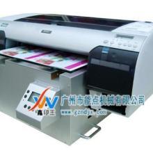 供应打印机