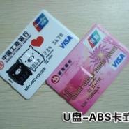 浙江彩印机ABS塑胶材料打印机设备图片
