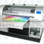 万能礼品盒印刷机/色彩好质量优图片