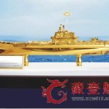 供应航母中国航母第一舰批发