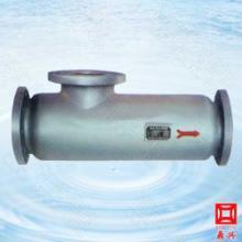 供应DXJ工业锅炉配件汽水混合加热器
