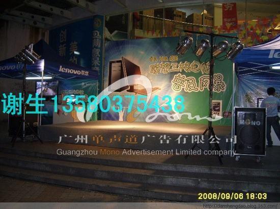 广州市学校社团活动策划图片|广州市学校社团活动