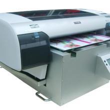 供应 热塑性树脂/热塑性树脂印花机
