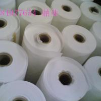 乳化液金属加工用过滤纸厂家