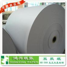 供应重磅促销200g克双胶纸太阳7#鸿兴纸业值得信赖