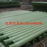 供应潮州绍兴玻璃钢电缆保护套管穿线管电缆埋地管电力电缆排管