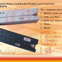 供应磁条卡刷卡器MSR2070磁卡/会员卡读写设备 磁卡阅读器写卡器批发