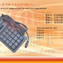 供应磁卡读卡器/SJE755阅读条码 购物卡 贵宾卡 会员卡刷卡机批发