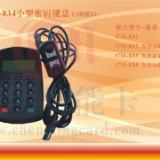 供应 密码键盘/液晶密码键盘/键盘输入器 CM823键盘接口