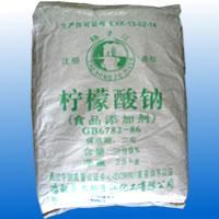 供应优质柠檬酸钠