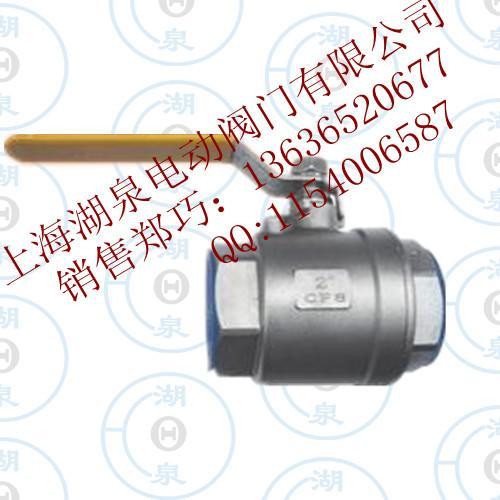 内球阀螺纹_内图纸主板供货商_电动供应三片双工器功放螺纹组装球阀图片