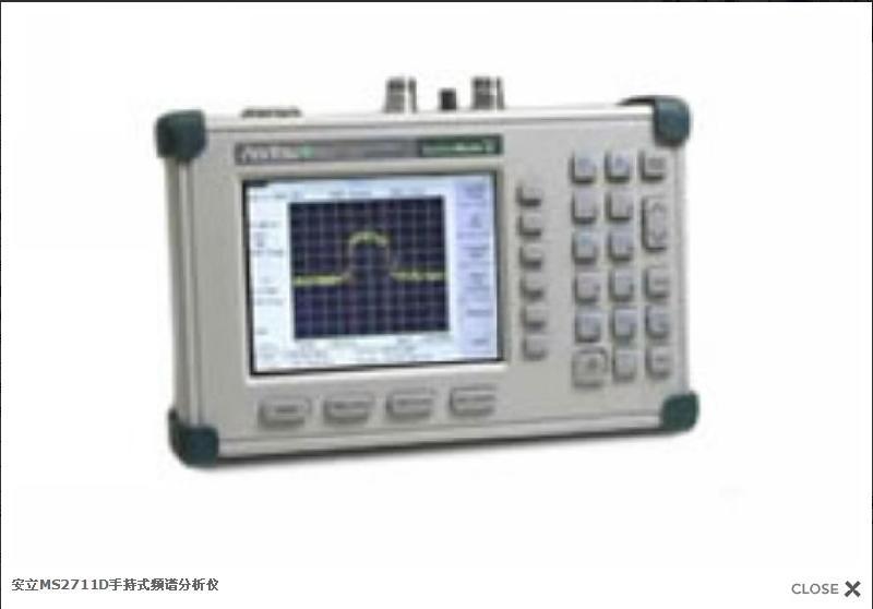 供应安立MS2711D手持式频谱分析仪