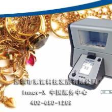贵金属分析仪