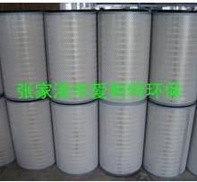 供应木浆纤维滤筒