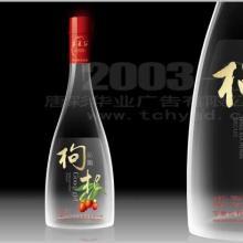 供应唐彩华业-宁夏红枸杞酒包装设计