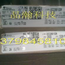 供应UCC28810DR LED驱动器