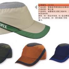 供应棒球帽型抗冲击型安全帽