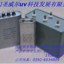 厦门uv电容器/uv电容器/uv电容/福建uv电容器/uv电容器