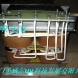 uv变压器/厦门uv变压器/变压器厂家/福建厂家直销定做uv固化