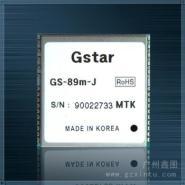 GPS贴片模块GS89图片