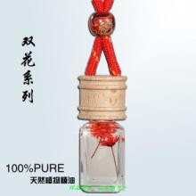 挂饰天然香水品牌&挂饰天然香水品牌×