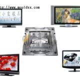 供应电视机模具-显示器模具