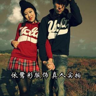 厂家直销2012最新款韩版女装图片