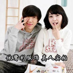 2012韩版情侣装卫衣外套批发最便宜图片