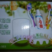 供应创意组合牙刷架套装 塑料牙刷架 迷你牙刷架 家庭组合迷你牙刷架