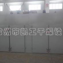 常州凯工干燥设备供应:干燥机,箱式干燥设备,热风循环烘箱。