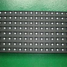 供应点阵全彩LED显示屏