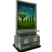 供应金属印刷设备打印设备金属设备